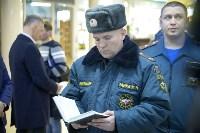 Проверка тульских ТЦ: Генпрокуратура РФ проверила противопожарную систему в «Макси», Фото: 10