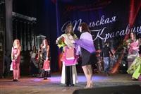 Тульская красавица -2013, Фото: 270