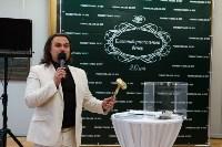 «Ринвестбанк» провел Благотворительный вечер в помощь детям домов-интернатов в Рязани, Фото: 16