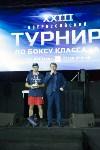 В Туле прошли финальные бои Всероссийского турнира по боксу, Фото: 128