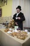 Тульский пряник с башкирским медом , Фото: 3