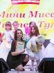 В Туле выбрали Мини Мисс и Мини Мистера-2015, Фото: 15