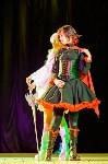 Аниме-Фестиваль, Фото: 76