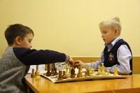 Старт первенства Тульской области по шахматам (дети до 9 лет)., Фото: 7