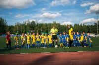 Открытый турнир по футболу среди детей 5-7 лет в Калуге, Фото: 35
