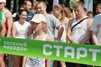 «Зеленый марафон». 7 июня 2014, Фото: 20