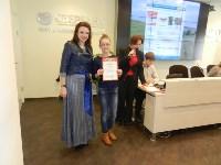 Награждение победителей конкурса на лучшую эмблему Красной книги Тульской области, Фото: 4
