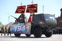Парад Победы. 9 мая 2015 года, Фото: 131