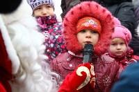 """Новогодний праздник от """"Петровского квартала"""", Фото: 22"""