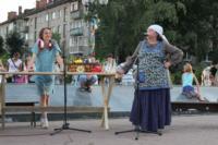 """Театральный дворик-2014: """"Песни нашего двора"""", Фото: 75"""