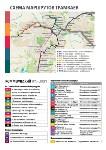 Новые маршруты транспорта, Фото: 3