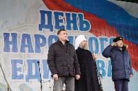 В Туле отметили День народного единства, Фото: 29