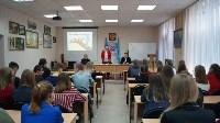 Вузы и колледжи Тулы – 2019: поступаем учиться, Фото: 1
