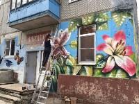 "Граффити ""Цветы"" на ул. Калинина, Фото: 9"