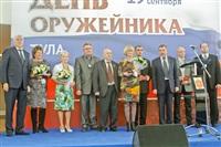 Награждение лауреатов премии им. С. Мосина, Фото: 70