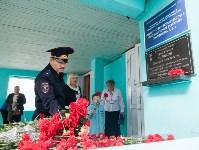 Показательные выступления ОМОН в тульской школе, Фото: 13