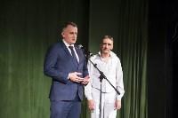 Камерному драматическому театру 20 лет, Фото: 7