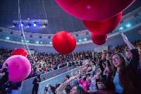 Туляков приглашают на новогоднее представление «Ёлка в цирке», Фото: 54