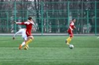 Арсенал-2 - Металлург Липецк, Фото: 65