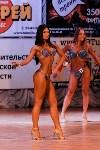 Чемпионат по бодибилдингу и бодифитнесу «Мистер и Мисс Тула - 2015», Фото: 160