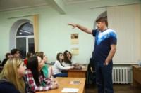 Дмитрий Губерниев в ТулГУ. 20 октября 2014, Фото: 17