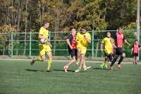 Групповой этап Кубка Слободы-2015, Фото: 480