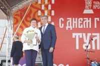 Дмитрий Миляев наградил выдающихся туляков в День города, Фото: 82
