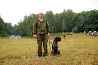Выставка охотничьих собак под Тулой, Фото: 19