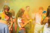 Туляки устроили битву на красках, Фото: 27