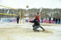 Турнир Tula Open по пляжному волейболу на снегу, Фото: 12
