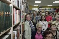 Юрий Вяземский на встрече с читателями, Фото: 29