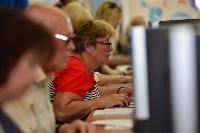 Тульский чемпионат по компьютерному многоборью среди пенсионеров, Фото: 2