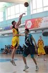 "Баскетбол ""Тула"" - ""Тула-ЩекиноАзот"", Фото: 20"