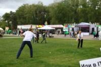 Первый IT-фестиваль в Туле, Фото: 39