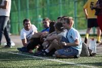 Полуфинал Кубка Слободы-2015, Фото: 39