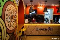 Где в Туле заказать вкусную еду с доставкой, Фото: 3