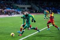 Матч «Арсенал – Рубин», Фото: 112