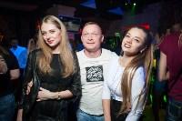DJ Mayson party, Фото: 65