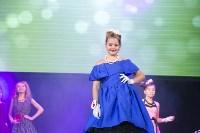 Мисс Тула - 2018, Фото: 160