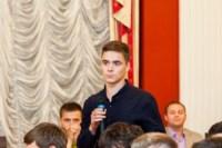 Встреча Дмитрия Рогозина со студентами ТулГУ, Фото: 14