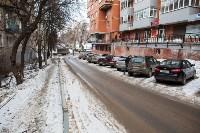 Провал дороги на ул. Софьи Перовской, Фото: 6