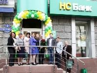 НС Банк открыл на ул. Первомайской операционный офис «Тульский», Фото: 15