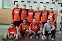 Чемпионат Тулы по мини-футболу среди любителей., Фото: 32