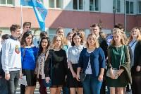 В Туле более 2500 учащихся вузов и колледжей посвятили в студенты, Фото: 12
