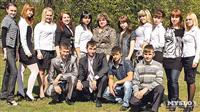 Щекино, Школа №6, 11б. , Фото: 139