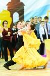 I-й Международный турнир по танцевальному спорту «Кубок губернатора ТО», Фото: 112