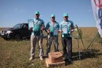 Кубок Тульской области по рыболовному спорту, Фото: 148