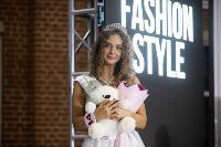 Титул «Краса Тулы – 2021» выиграла Юлия Горбатова, Фото: 196