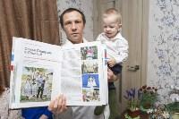 Семья Уторовых-Лосевых-Сидоровых, Фото: 25