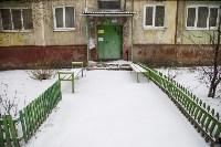 Мартовский снег в Туле, Фото: 53